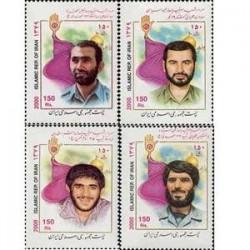 2864 یادبود شهدای اصفهان 1379