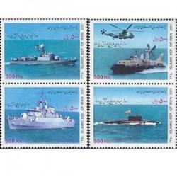 2904 تمبر روز نیروی دریائی ارتش 1380