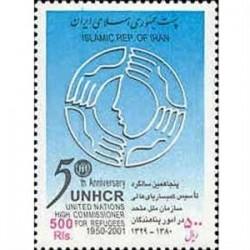 2898 تمبرکمیساریای سازمان ملل 1380