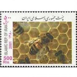 2894 تمبر حفظ زنبور عسل 1380