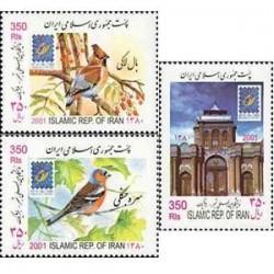 2883 تمبر نمایشگاه تمبر بلژیک 1380