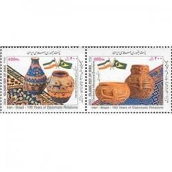 2940 تمبر مشترک ایران - برزیل 1381