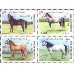 2934 تمبر سری اسب 1381