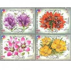 2925 تمبرنمایشگاه جهانی تمبر کره 1381