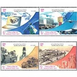 2963 تمبر روز جهانی پست 1382