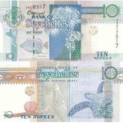 اسکناس 10 روپیه - سیشل 1998 تک