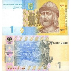اسکناس 1 هری ون اکراین 2011