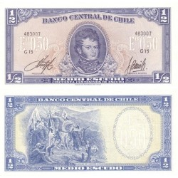 اسکناس 50 سنت سیموس - نیم اسکودو - شیلی 1975 تک