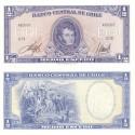 اسکناس 50 سنت سیموس - نیم اسکودو - شیلی 1975