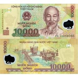 اسکناس پلیمر 10000 دونگ - ویتنام 2013 تک