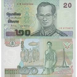اسکناس 20 بات تایلند 2003 تک