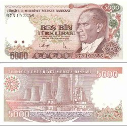 اسکناس 5000 لیر ترکیه -1990