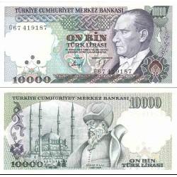 اسکناس 10000 لیر ترکیه - 1989 تک