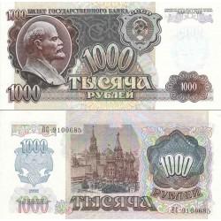 اسکناس 1000 روبل  - شوروی 1992 تک
