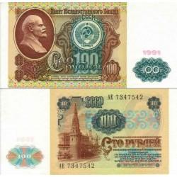 اسکناس 100 روبل  - شوروی 1991  99%