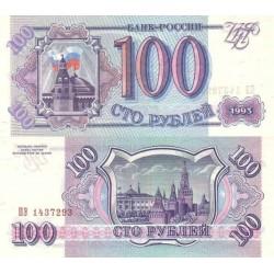 اسکناس 100 روبل - روسیه 1993 تک