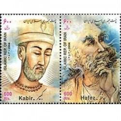 2999 تمبر مشترک ایران - هند 1383