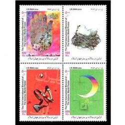 3014 تمبر پوستر جهان اسلام 1383