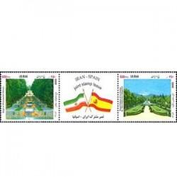 3033 تمبر ایران و اسپانیا 1384