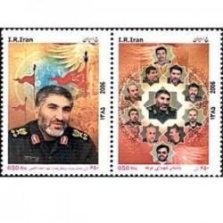 3047 تمبر بزرگداشت شهدای عرفه 1385