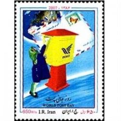 3093 تمبر روز جهانی پست 1386