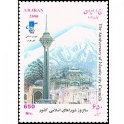 3105 تمبر سالروز شوراهای اسلامی 1387