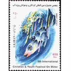 3106 تمبر جشنواره کودکان و آب 1387