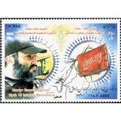 3108 تمبر شهید عماد مقُنیه 1387