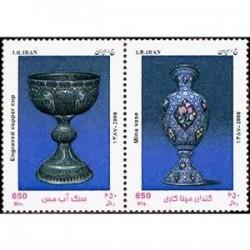 3109 تمبر هنرهای سنتی 1387