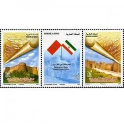 3112 تمبر مشترک ایران و مغرب 1387