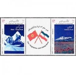 3114 تمبر مشترک ایران  قرقیزستان 1387