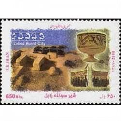 3124 تمبر شهر سوخته زابل 1387