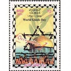 3127 تمبر روز جهانی قدس 1387