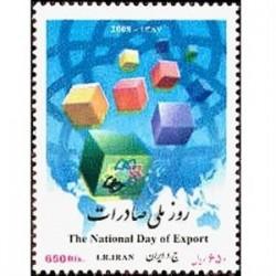 3128 تمبر روز ملی صادرات 1387