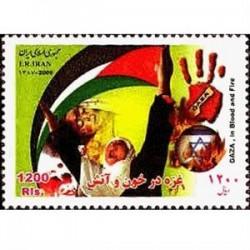 3129 تمبر غزه در خون و آتش 1387