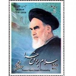 3130 تمبر سالگرد جمهوری اسلامی 1387