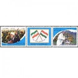 3131 تمبر مشترک ایران تاجیکستان 1387