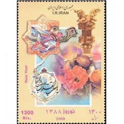 3134 تمبر نوروز باستانی 88 (1388)