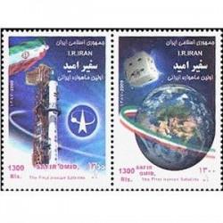 3137 تمبر اولین ماهواره ایرانی 1388