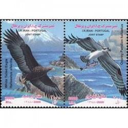 3139 تمبر مشترک ایران و پرتغال 1388