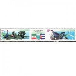 3141 تمبر مشترک ایران و کوبا 1388