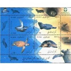 3143 تمبر لاک پشت های دریائی 1388