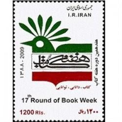 3153 تمبر هفته کتاب 1388