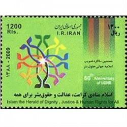 3155 تمبر اعلامیه جهانی حقوق بشر 1388