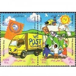 3158 تمبر روز جهانی پست 1388