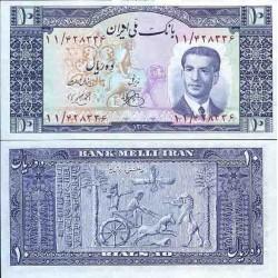 105 - اسکناس 10 ریال ابراهیم زند - احمد رضوی 1330 - تک