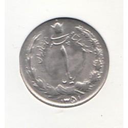 سکه 1 ریال محمد رضا پهلوی 1351 بانکی با کاور
