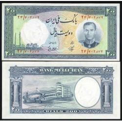 120 - اسکناس 200 ریال ابراهیم کاشانی - محمد رضی ویشکانی 1337-1337