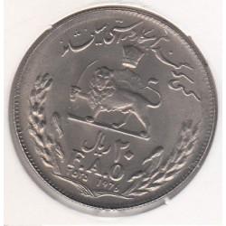 سکه 20 ریال فائو محمدرضا 2535 بانکی با کاور - ک