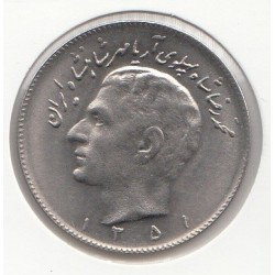 سکه ده ریال محمدرضا پهلوی 1351 بانکی با کاور - ح
